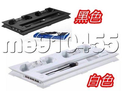 PS4 Slim 風扇支架 ps4風扇 PS4手把 充電座 座充 風扇 支架 USB擴充孔 SLIM專用 黑色 白色