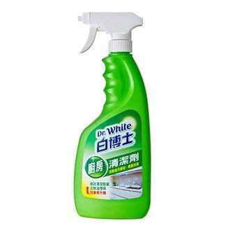 【小丸子生活百貨】600g 白博士 廚房清潔劑 去除油污頑垢/輕鬆快速/去油煙/清潔/打掃
