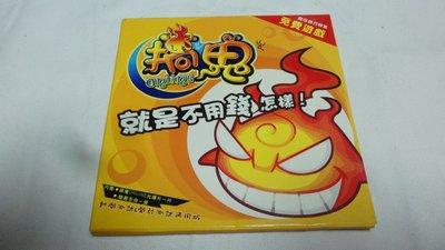 雲閣~遊戲光碟102_搞鬼 ONLINE