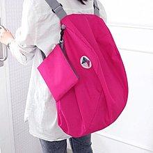 旅行可折疊後背包 收納包 輕便雙肩包 側背包 收納袋 購物袋 斜跨包 雜物袋 輕便耐磨 可承重10KG