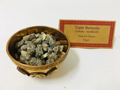[綺異館] 印度 特級安息香樹脂 50g 薰香 淨化 迷人氣息 安定身心靈· gum benzoin resin