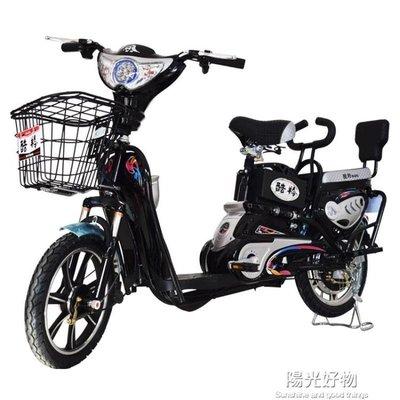 電動自行車機車電動車學生成人助力踏板電瓶車女性代步鋰電電單車
