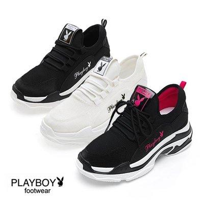 PLAYBOY Wave II兔兔老爹鞋