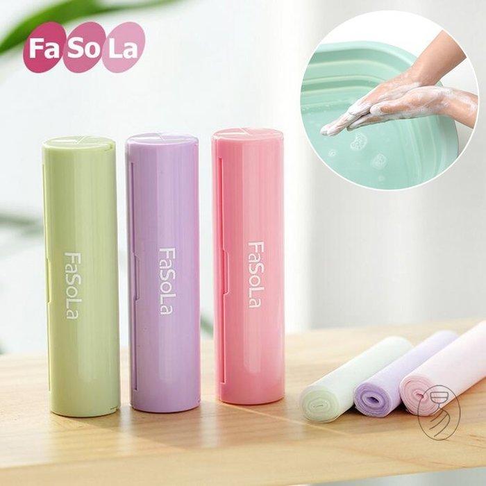 FaSoLa便攜式洗手片3款可選 肥皂紙 香皂紙 迷你隨身清潔肥皂紙 旅行便攜香皂