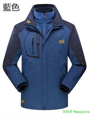 【衣世界】 Jack Wolfskin 飛狼 防風防寒保暖外套可拆卸三合一 衝鋒衣 防水抓絨 戶外休閒滑雪服