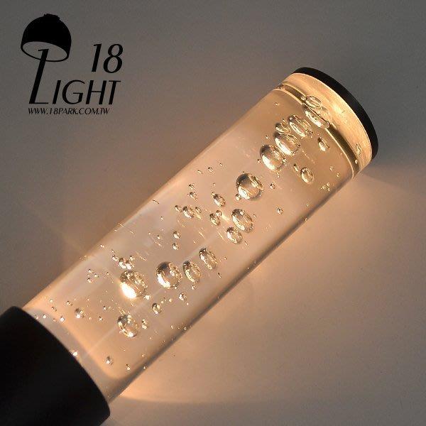 【18 LIGHT】 氣泡經典 Bubble [ 森泉落地燈-霧黑-25cm ]