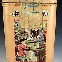 【 金王記拍寶網 】P1524  早期懷舊風 中國劉大老爺牌 老鐵盒裝普洱茶 諸品名茶一罐 罕見稀少~