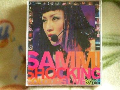 鄭秀文VCD=SAMMI SHOCKING COLORS LIVE KARAOKE 3VCD(2001年發行 )