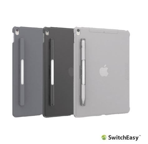 【貝殼】SwitchEasy CoverBuddy iPad Air 10.5 / Pro 10.5 含可拆式筆夾背蓋