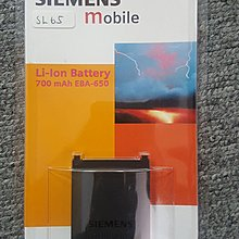 Siemens 西門子經典手機電池EBA-650 700mah 型号:SL65