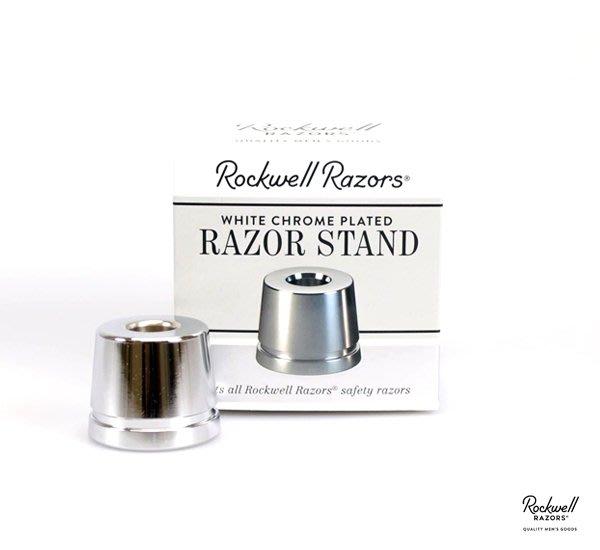 GOODFORIT/ 加拿大 Rockwell Razor Stand 黃銅鉻鍍刀座/ 兩色