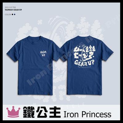 【鐵公主騎士部品】台灣 Taiwan 2021 GEAR UP TEE 美國純棉 圓領T 短袖T恤 gear up 藍