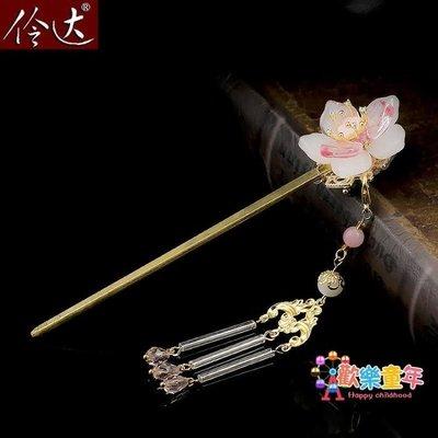 新款髮簪花朵髮釵頭飾品優雅髮釵髮簪 古典 中國風 公主流蘇