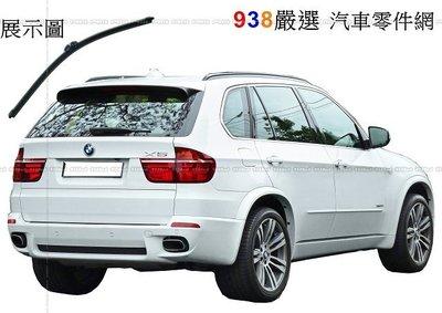 938嚴選 副廠 BMW E70 2007- X5休旅車 15吋 後雨刷片 後擋雨刷片 富豪 XC60 XC90 V70 新北市