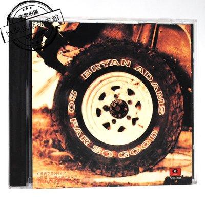 正版拆封CD 布萊恩亞當斯 一 錄音帶 磁帶 CD歌曲 切如意 BRYAN ANAMS SO FAR SO GOOD