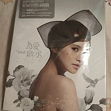 楊丞琳 為愛啟丞 CD 香港演唱會豪華寫真 欠DVD