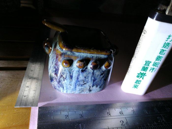 流釉 鉚釘紋鼎湯鍋造型 小擺飾 銘馨易拍重生網 109SFG13 早期 陶瓷製 收藏、擺飾 如圖(老使用痕等)