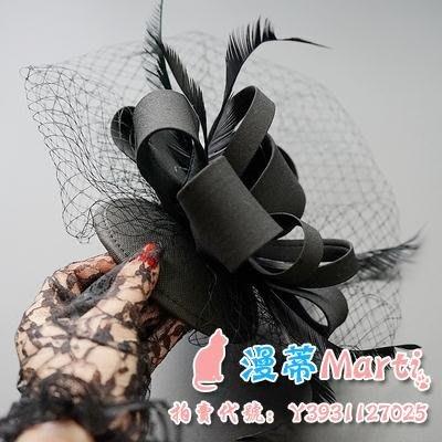 年會女小禮帽  晚禮服禮帽 馬會帽頭飾 黑色高端英 全館免運