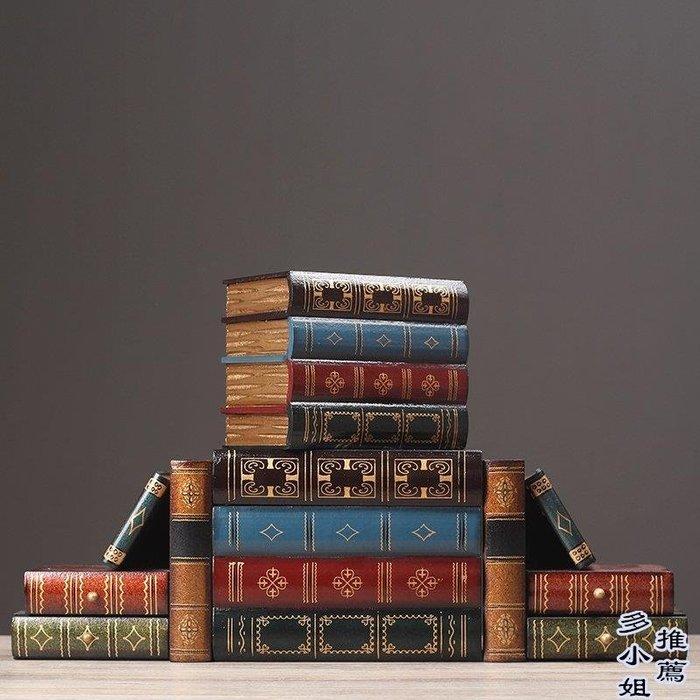北歐復古木質裝飾假書首飾盒仿真書籍收納盒陳列道具創意擺件道具 精美裝飾