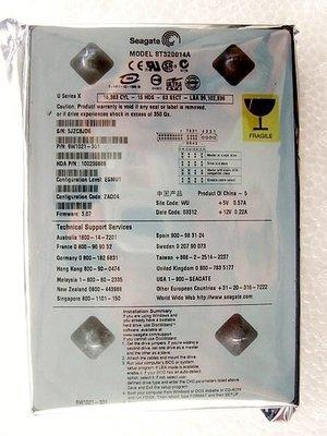 保固 6 個月【小劉硬碟批發】 全新的 SEAGATE  3.5吋 20G IDE 電腦硬碟