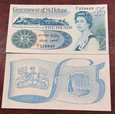 【鑒 寶】(世界各國錢幣)聖赫勒拿 1998年 5鎊 ,紙幣 --【 非洲 】-  - -  Saint Helena BTG1302