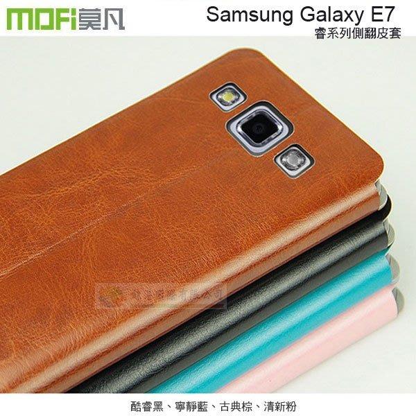 w鯨湛國際~MOFI原廠 Samsung Galaxy E7 莫凡 睿系列 側掀皮套 可站立側翻保護套 書本套 闔蓋通話
