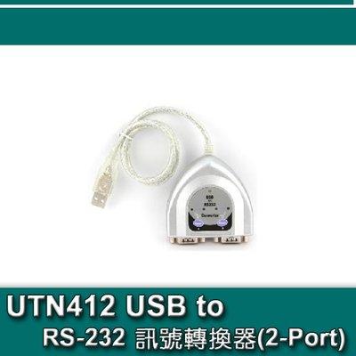 【開心驛站】UPMOST 登昌恆 UTN412 USB to RS-232 訊號 轉換器 2-Port