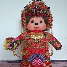 自家製26 cm monchhichi中式結婚禮服套裝連全新正版公仔3號