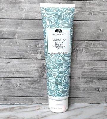 ORIGINS 品木宣言  漫步在雲端腿部舒緩霜150ml  ✪棉花糖美妝香水✪
