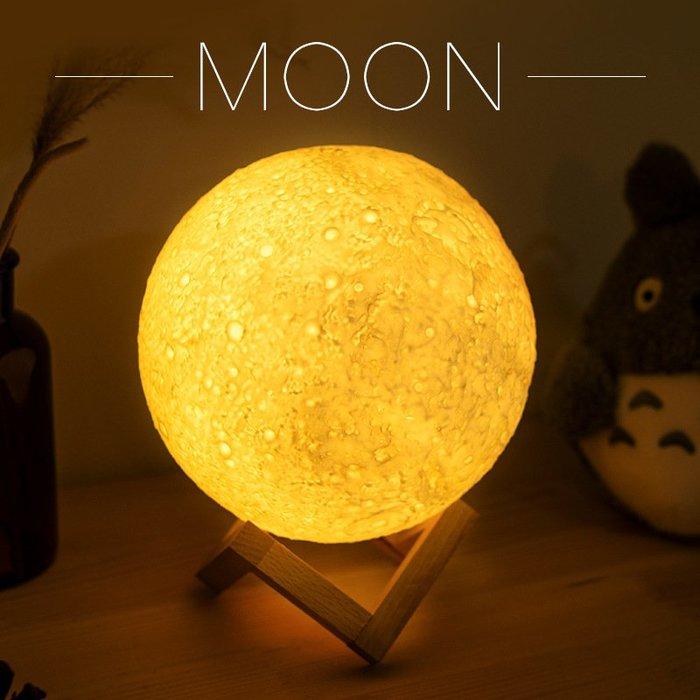 按鍵版 3D月球燈非3D打印月亮燈 拍拍觸控led床頭檯燈藍芽音響小夜燈