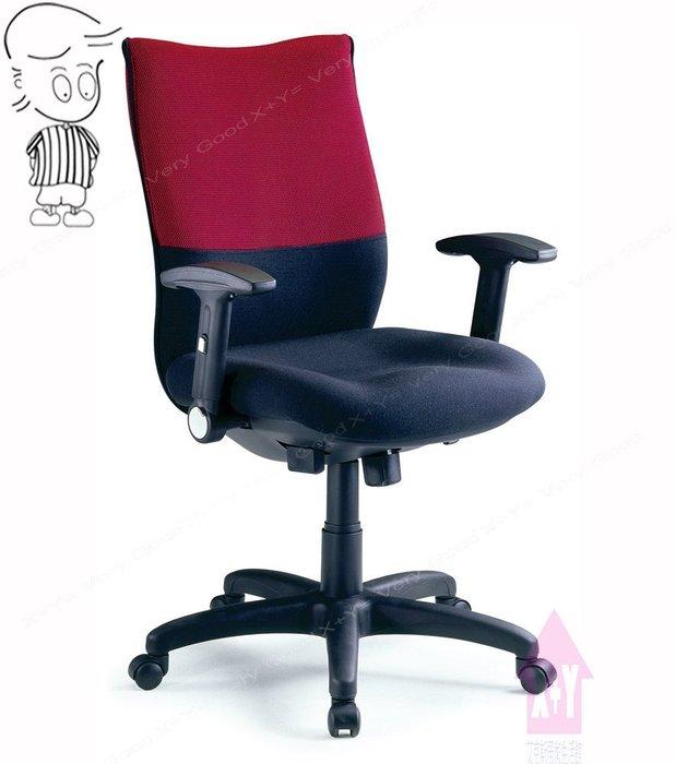 【X+Y時尚精品傢俱】OA辦公家具系列-RE-SA02B 扶手辦公椅.電腦椅.學生椅.書桌椅.主管椅.摩登家具