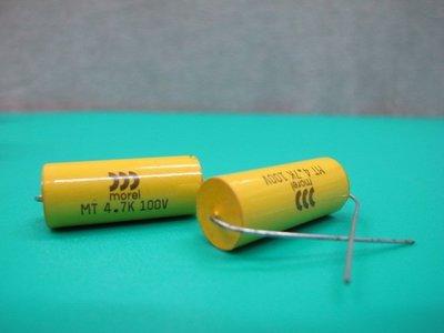 Morel  原廠 被動式分音器 4.7K 電容 Dynaudio Alpine Focal Dls 9255 406