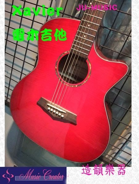 造韻樂器音響- JU-MUSIC - Xavier 民謠吉他 紅色烤漆 面單 電 木吉他 Martin Taylor