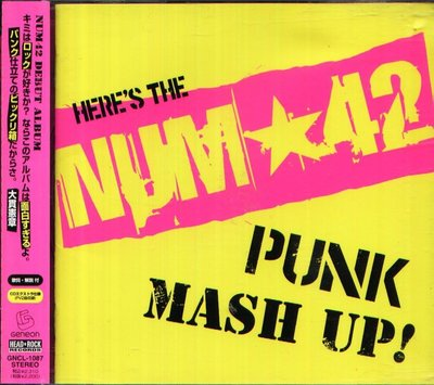 K - NUM 42 - Punk Mash Up!  - 日版
