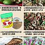 50年老店-正宗牌蜜餞(梅子):【梅粉檸檬乾(可口含食用或沖泡)】~~手工自製,加入梅粉製作而成,風味酸甘甜
