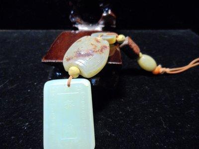 老玉 多寶串 和闐玉小圓壁+玉琮+俏色和闐龜殼(長壽)+和闐玉齋戒牌(雙面)  W13