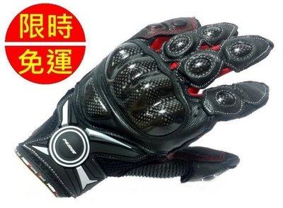 [小齊安全帽]『頂級碳纖維真皮』黑紅 卡夢護塊 / M2R G-05A G05A 手套 / 防摔、 防水、防寒