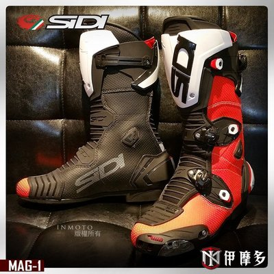 伊摩多※義大利 SIDI 頂級款 MAG-1 專業賽車靴 多段加強包覆 小腿寬度可調 超輕量 MAG1 AIR 打洞紅黑