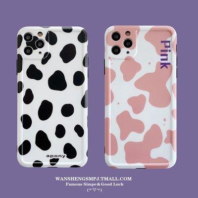 IPhone 11 12 mini pro max i11 i12 7 8 XR 可愛 清新 手機殼 殼 手機套 手機殼