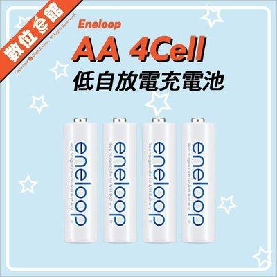 數位e館 Panasonic eneloop 低自放電充電電池 3號4入 AA 最高2000mAh 三洋 鎳氫充電池
