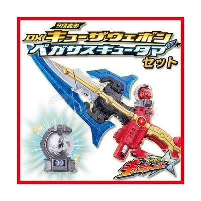 日本 宇宙戰隊 球連者 9段變形 DX 九段變形球武器 九武器 LUCI日本代購