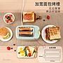 麵包機 TA-8600烤面包機家用早餐吐司機2片迷你全自動多士爐 大三元(可開立發票)