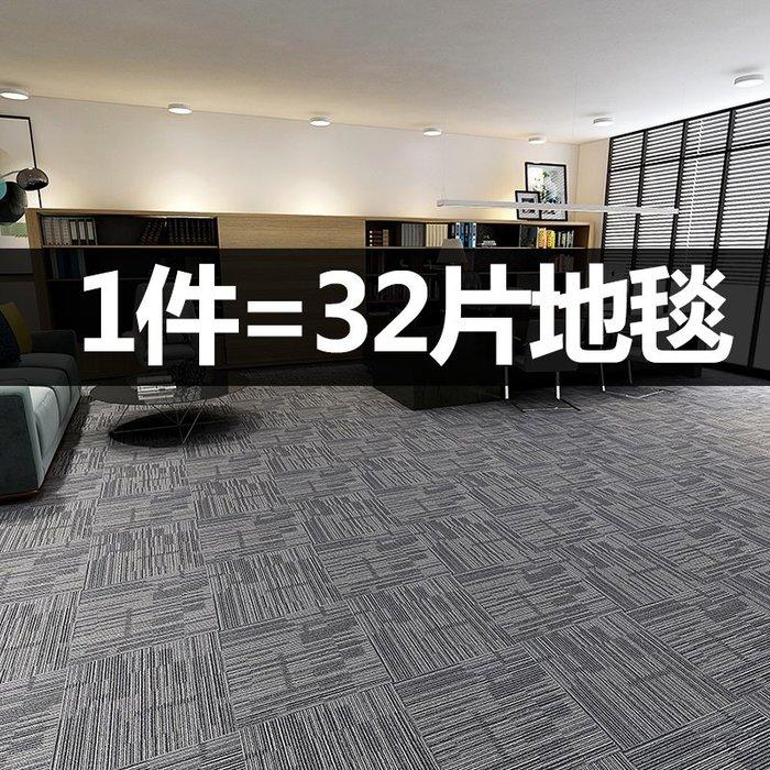 地毯 手工羊毛简约 可爱风拼接方塊地毯辦公室地毯臥室滿鋪房間客廳簡約現代家用寫字樓地毯