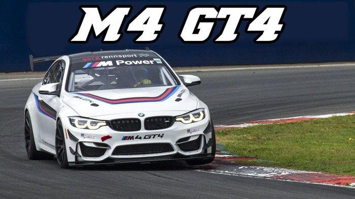 【樂駒】BMW Motorsport M4 GT4 Carbon Canards Wing 碳纖維側翼 賽車 空力套件