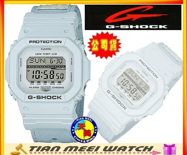 【台灣CASIO原廠公司貨】【天美鐘錶店家直營】【超低價有保固】G-Shock G-LIDE系列GLS-5600CL-7