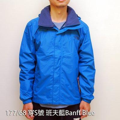 80號【The North Face 】HyVent 防水外套Resolve Jacket