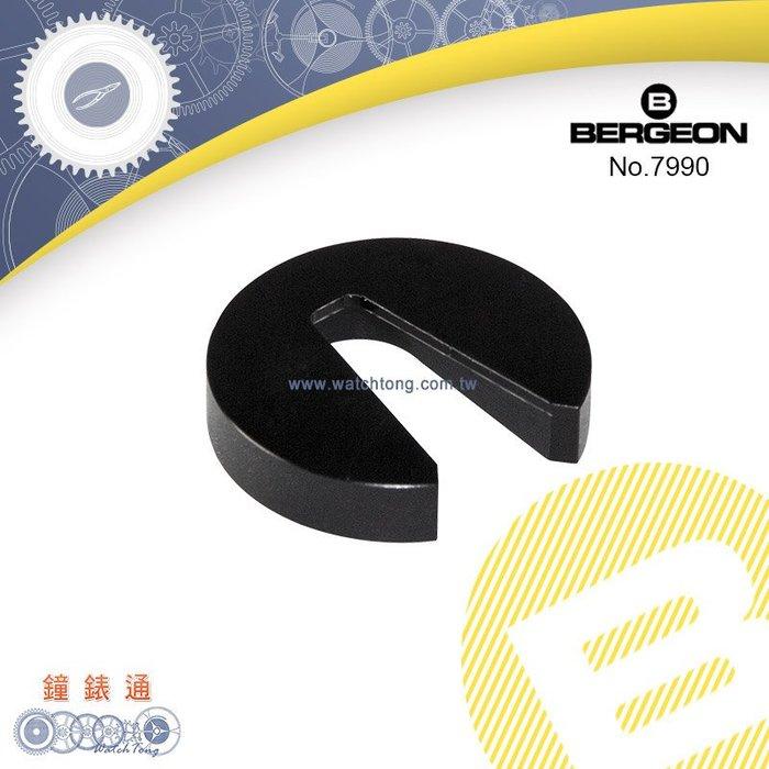 【鐘錶通】B7990《 瑞士BERGEON 》游絲與擺輪支撐座/擺輪固定與清潔座  ├鐘錶工具/手錶保養工具/維修工具┤