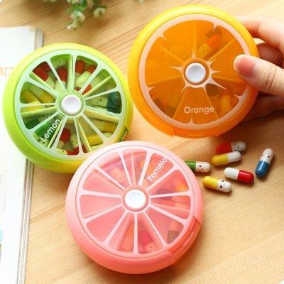 維他命保健食品盒 一週旋轉藥盒水果造型 小物耳環收納-艾發現