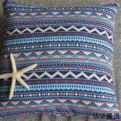 復古風靠墊帆布靠墊抱枕家飾布藝沙發靠枕靠背可訂製加工
