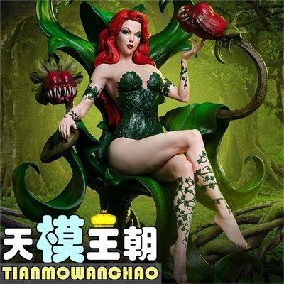 Tweeterhead × Sideshow 907084 14寸 Poison Ivy 毒藤女 雕像